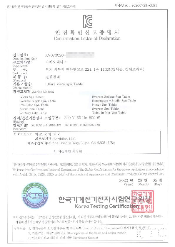 특허인증서_02