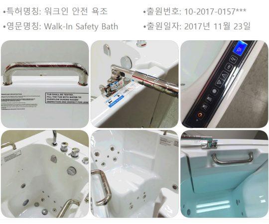 Tub 109_asset 6
