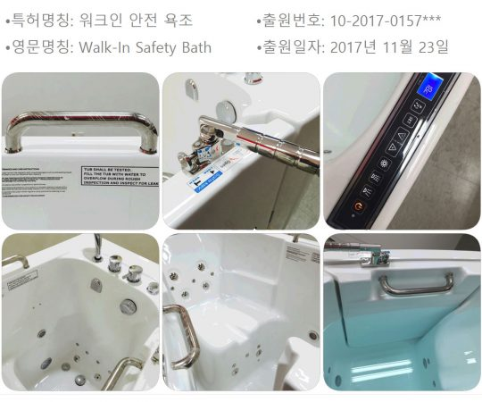 Tub 117_asset 5